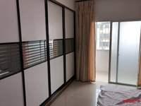 金福花园 2.5房2厅2卫 拎包入住!要求租户爱干净,讲卫生!
