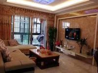 东方星城B区三房两厅两卫,电梯中层精装修,售价85万
