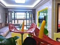 罗玉苑 137平精装 家具齐全 刚需拎包入住 就读实验小 随时看房