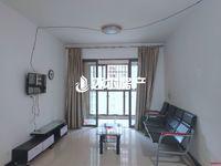 烫金地段 标准两房 简单装修当毛胚价卖