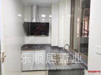 49平单身公寓简装 投资出租可抵月供 低首付 学府房 毗邻双市场