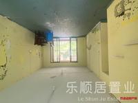 滨海新城近市场 超低首付买大3房 采光极佳