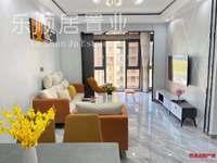 100平三房送车位 全新精装修未入住 全屋艺术漆 婚房最佳选择 拎包入住随时看房