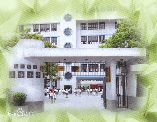 罗源县实验小学