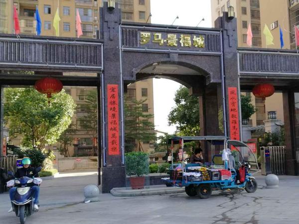 出售罗马景福城3室2厅2卫98平米60万住宅