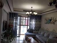 出租罗源湾滨海新城3室2厅2卫113平米1600元/月住宅