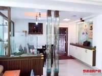 出售闽星花园3室2厅2卫115平米75万住宅