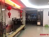 出售青禾家园4室2厅2卫159平米95万住宅
