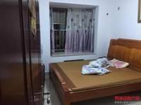 出售罗源湾滨海新城2室2厅1卫80平米40万住宅
