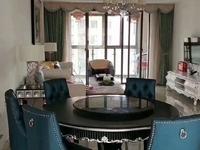 出售罗源湾滨海新城3室2厅2卫128平米69万住宅
