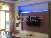 出售龙瀚闽星佳园2室1厅1卫47.51平米39万住宅