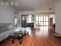 滨海新城 西头 毗邻永辉 大四房 仅售70万