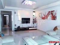出售闽星花园3室2厅2卫115平米70万住宅