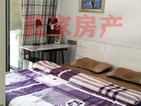 水岸菁华111平方售价90万看房联系我家房产15060659570