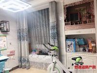 天福花园精装修150平方售价91万看房联系我家房产15060659570