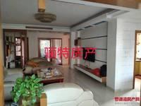 出售凤凰城3室2厅2卫120平米93万住宅首付30万