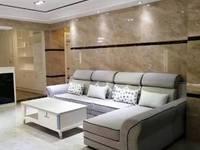 出售东方星城D区豪装3室2厅2卫118平米105万住宅
