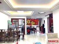出售罗源湾滨海新城3室2厅2卫129平米69万住宅