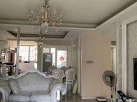 三中旁精装四房 北欧现代风格 三面通透 全天采光 低于市场价 业主挥泪抛售