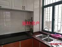 出租凤凰城1室1厅1卫130平米1250元/月住宅