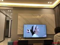 罗源滨海 购物中心旁 高层端头 精装大三房 仅售87万
