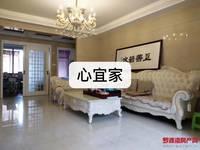 出售东方星城B区3室2厅2卫130平米115万住宅