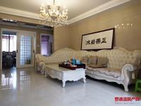 出售东方星城B区3室2厅2卫130平米113万住宅