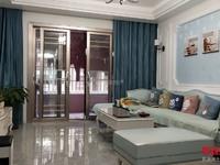出售罗马景福城3室2厅2卫118平米93万住宅