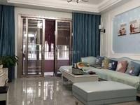 罗马景福城 精装修 小清新风格 目前售价95万