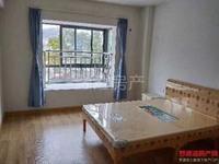 出售东方星城D区3室2厅2卫117平米68万住宅