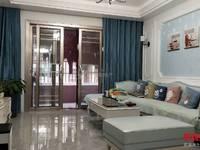 出售罗马景福城3室2厅2卫117平米98万住宅