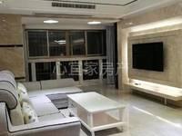 出售东方星城D区3室2厅2卫118平米105万住宅