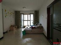 滨海购物中心附近5区3房出租看房15860289904微信同号