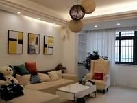 出售东方星城D区5室3厅2卫128平米复式楼使用面积200平方左右165万住宅
