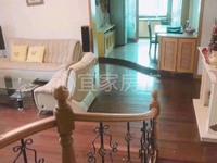出售世纪花园4室2厅2卫142平米78万住宅