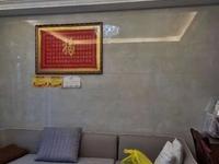 出售东方星城B区2室2厅1卫82平米70万住宅