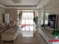出售水岸菁华 3室2厅2卫118平米93万住宅