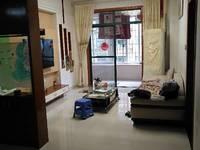 急售凤凰城2室2厅1卫83平米65万住宅