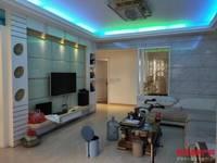 出售东方星城B区4室2厅2卫132平米120万住宅