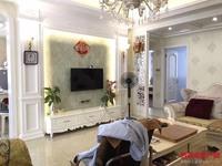 出售东方星城D区4室2厅2卫127平米105万住宅