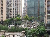 出售东方星城B区4室2厅2卫129.2平米105万住宅