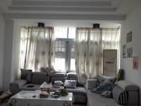 出售川景花园学区房三房两厅两卫二次装修50万。。13276994657