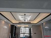 全新精装 北欧轻奢风格 全屋采用高端材料 户型通亮 7米长阳台 钻石采光