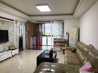出售东方星城B区4室2厅2卫129平米105万住宅