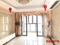 房东真实在售,采光透亮布局合理空间舒适视野开阔,物业服务态度好