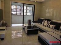 出售正祥特区 美居3室2厅1卫98平米50万住宅