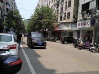 出售学前新街78.6平米245万商铺