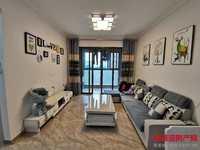 因房东工作调动 诚意委托出售简约风婚房精装2房 采光好楼层看房方便
