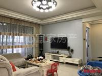 出售罗马景福城4室2厅2卫117平米95万住宅