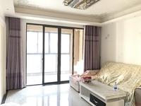 滨海新城2区房租1300,随时看房,拎包入住